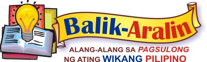 AKO, tunay na PILIPINO: Ako'y Isang Mabuting Pilipino