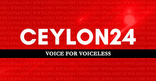 Ceylon24.com | Sri Lanka 24 Hours Online Breaking News :Politics, Business, Sports, Entertainment