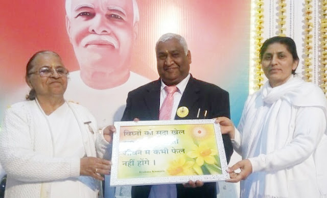Dr. M. P. Singh, educationist honored by Prajapati Brahmakumari Ishvari University at Shiv Jayanti