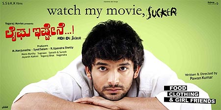 Lifeu ishtene movie songs download / Yes man subtitles