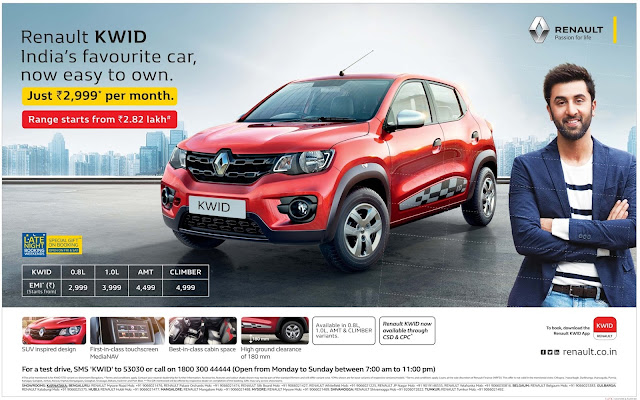 Own Renault Kwid car for just Rs 2,999 EMI | May 2017 discount offers