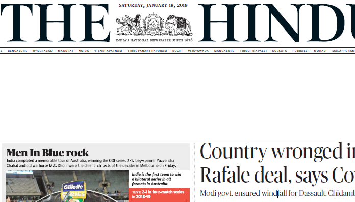 The Hindu ePaper Download 19th January 2019