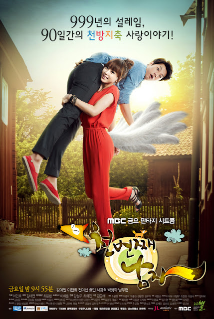 The Thousandth Man - Korean Drama