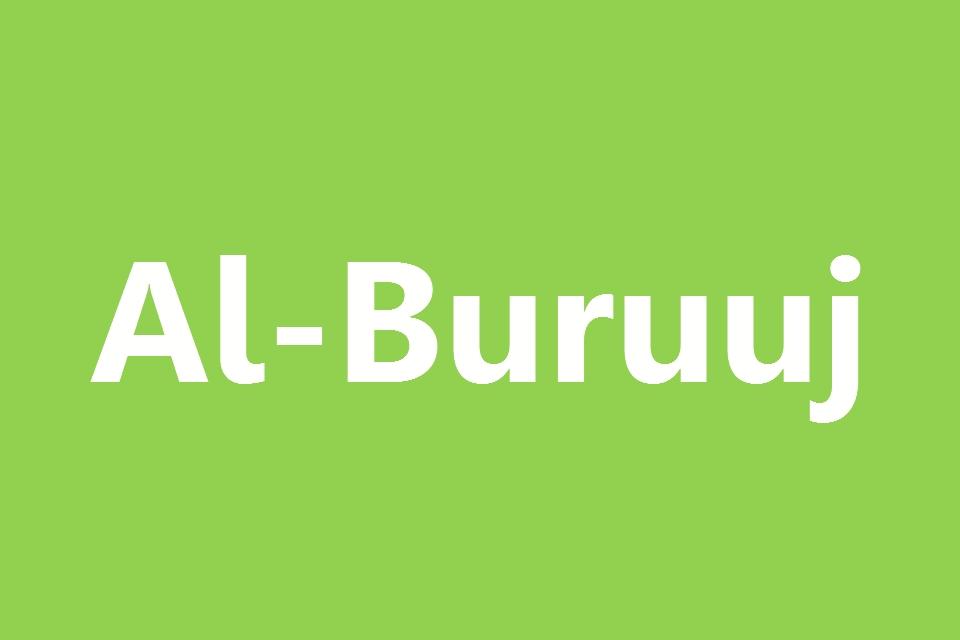 Surat Al Buruuj Arab Latin Dan Terjemahannya Juz 30 Full