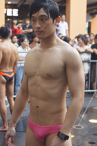 Love Asian Guy 98
