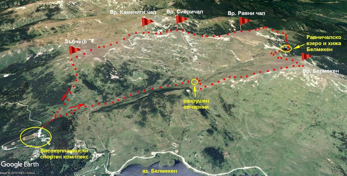 Blogt Na Turisticheski Kompleks Andela Yundola Marshrut