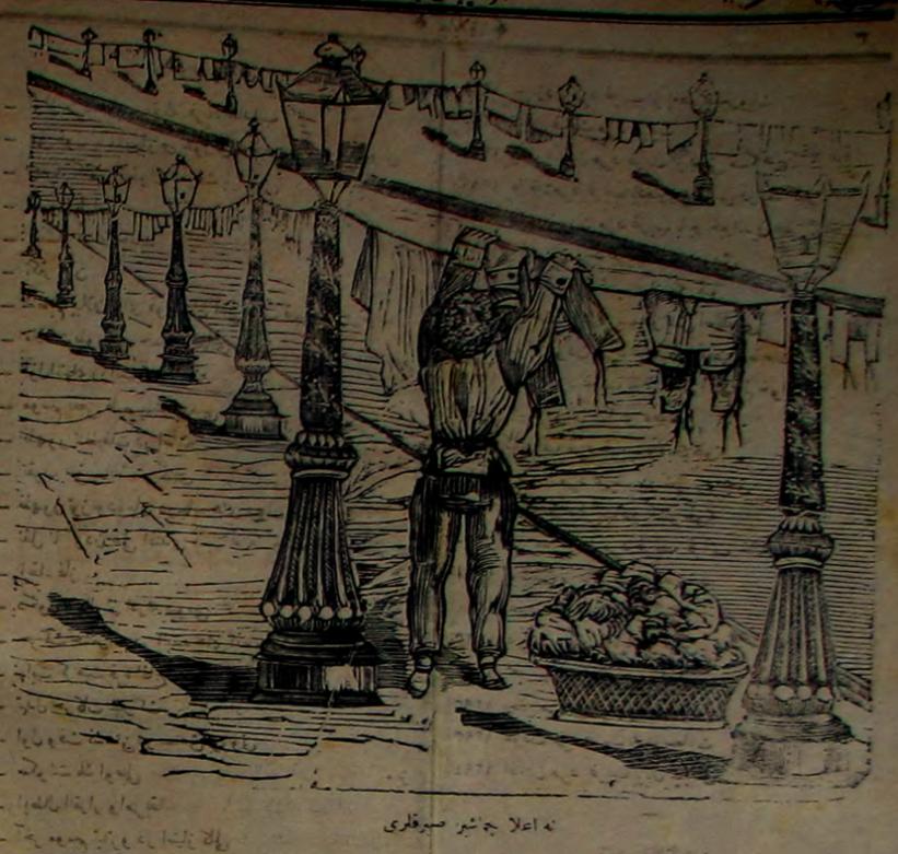 Osmanlı İstanbul'unda Gece Ve Sokaklar
