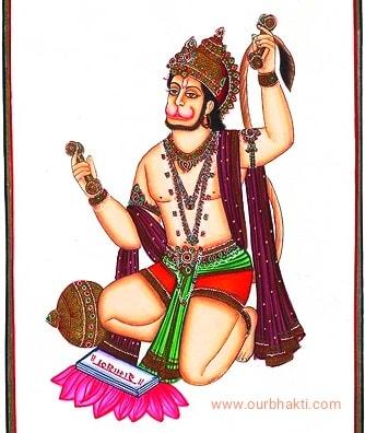 Hanuman chalisha | के फायेदे जानकर चौक जायेंगे