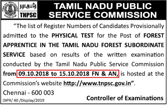 TNPSC Forest Apprentice Physical Test - Notification 2019