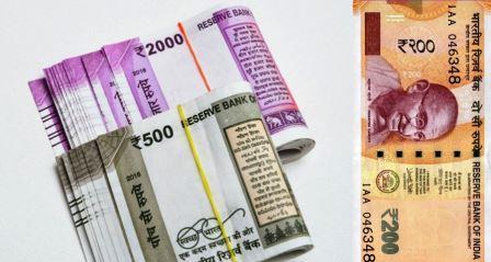 Nepal central bank bans use of India notes