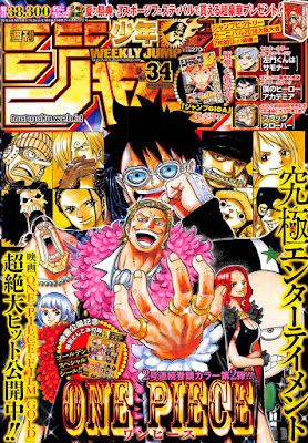 Gambar cover one piece 833