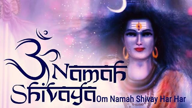 शिवा नमस्काराथा मंत्र ( SHIVA NAMASKARATHA MANTRA )