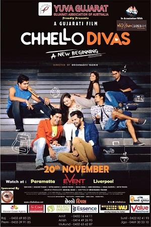 Download Chhello Divas 2015 Gujarati 720p Hdrip X264 Esub
