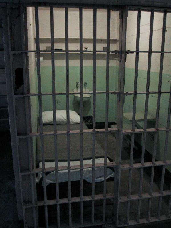 Welcome To My World Iona Maximum Security Prison Is
