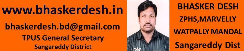 BHASKERDESH