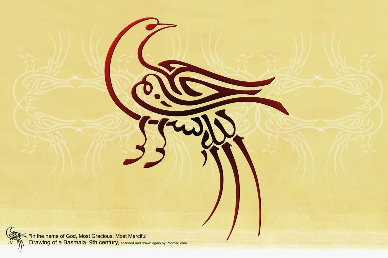 Gambar Kaligrafi Burung Nusagates