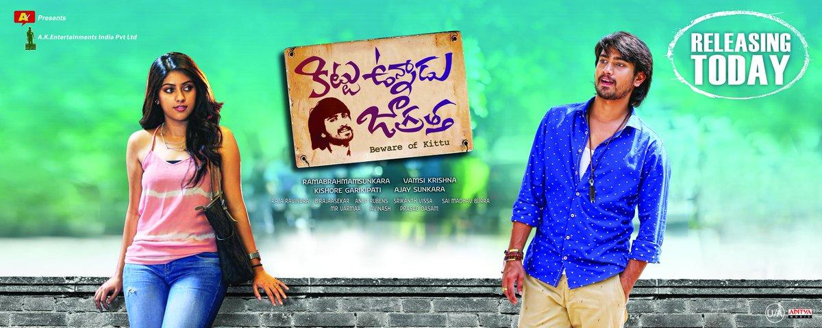 Kittu Unnadu Jagratha Full Movie Download, Kittu Unnadu Jagratha 2017 Telugu Movie Download, Kittu Unnadu Jagratha 2017 Telugu Watch online Full HD