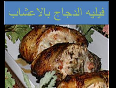 http://www.cookclub1.com/2015/07/blog-post_27.html