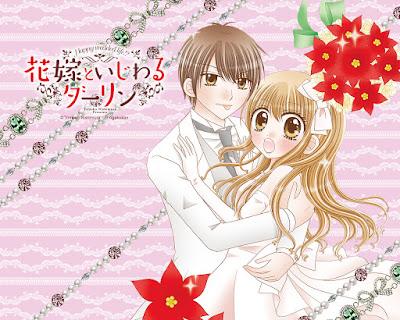Hanayome to Ijiwaru Darling de Nishimura Tomoko