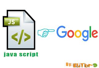 javascript to _google