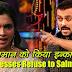 बॉलीवुड की 8 अभिनेत्री जिन्होंने एक फिल्म के बाद सलमान के साथ काम करने से इंकार कर दिया!