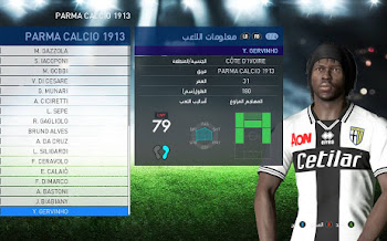 PesProfessionals Patch V5.1 | Option File Updated | PES2017 | PC