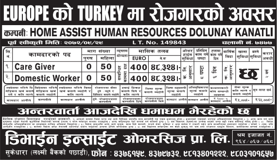 Jobs For Nepali In Turkey, Salary -Rs.48,324/