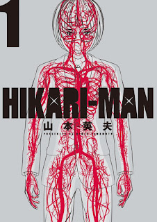 "Vuelve ""Hikari-man"" manga de Hideo Yamamoto en pausa"