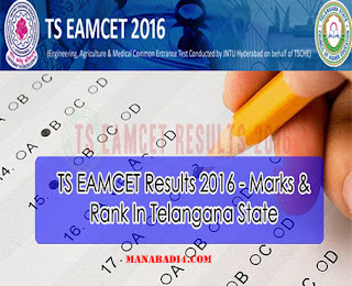 TS Eamcet 3 Result 2016 Download Declaration Date 15th September 2016 @tseamcet.in