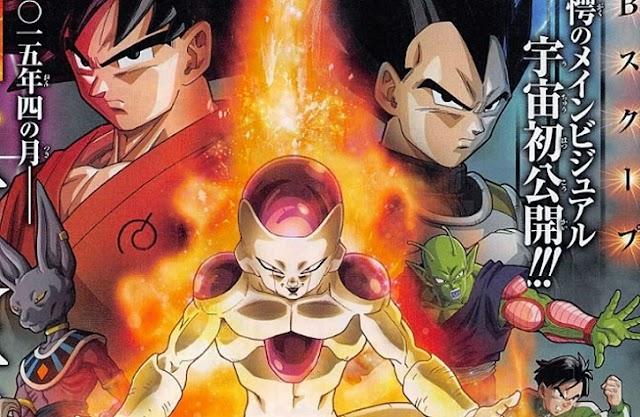 Dragon Ball Z La Resurreccion de Frieza
