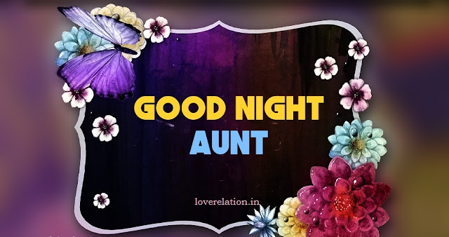 good night quotes for aunt