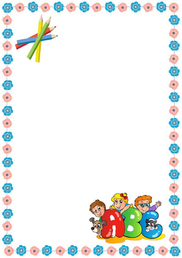 Portadas de cuadernos para niños de inicial y primaria