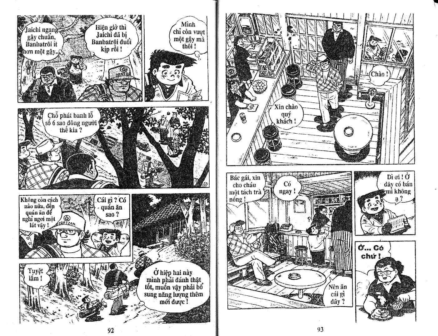 Ashita Tenki ni Naare chapter 18 trang 44