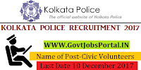 Kolkata Police Recruitment 2017– 50 Civic Volunteers