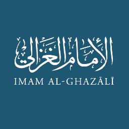 Riwayat Hidup Imam Al Ghazali Ringkas