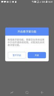 حصريا 2019 ، وداعا الروت شغل الآن جميع التطبيقات التي تحتاج إلى الروت في هاتفك بدون تثبيت الروت