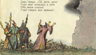 illjustracii-skazka-o-zolotom-petushke-hudozhnik-v-konashevich-7