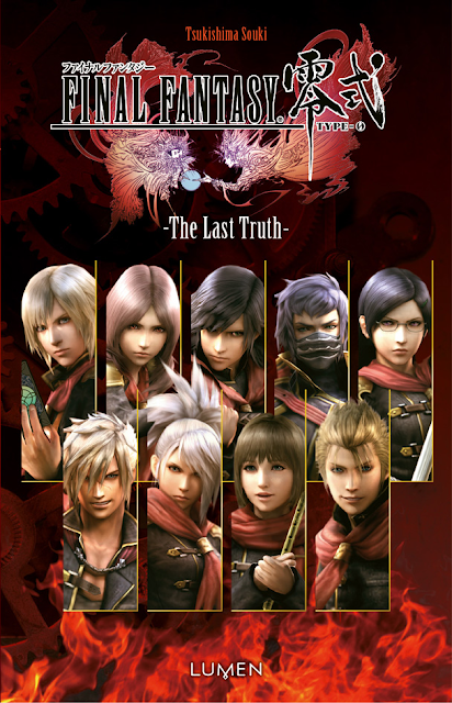 Final Fantasy Type-0 - The Last Truth