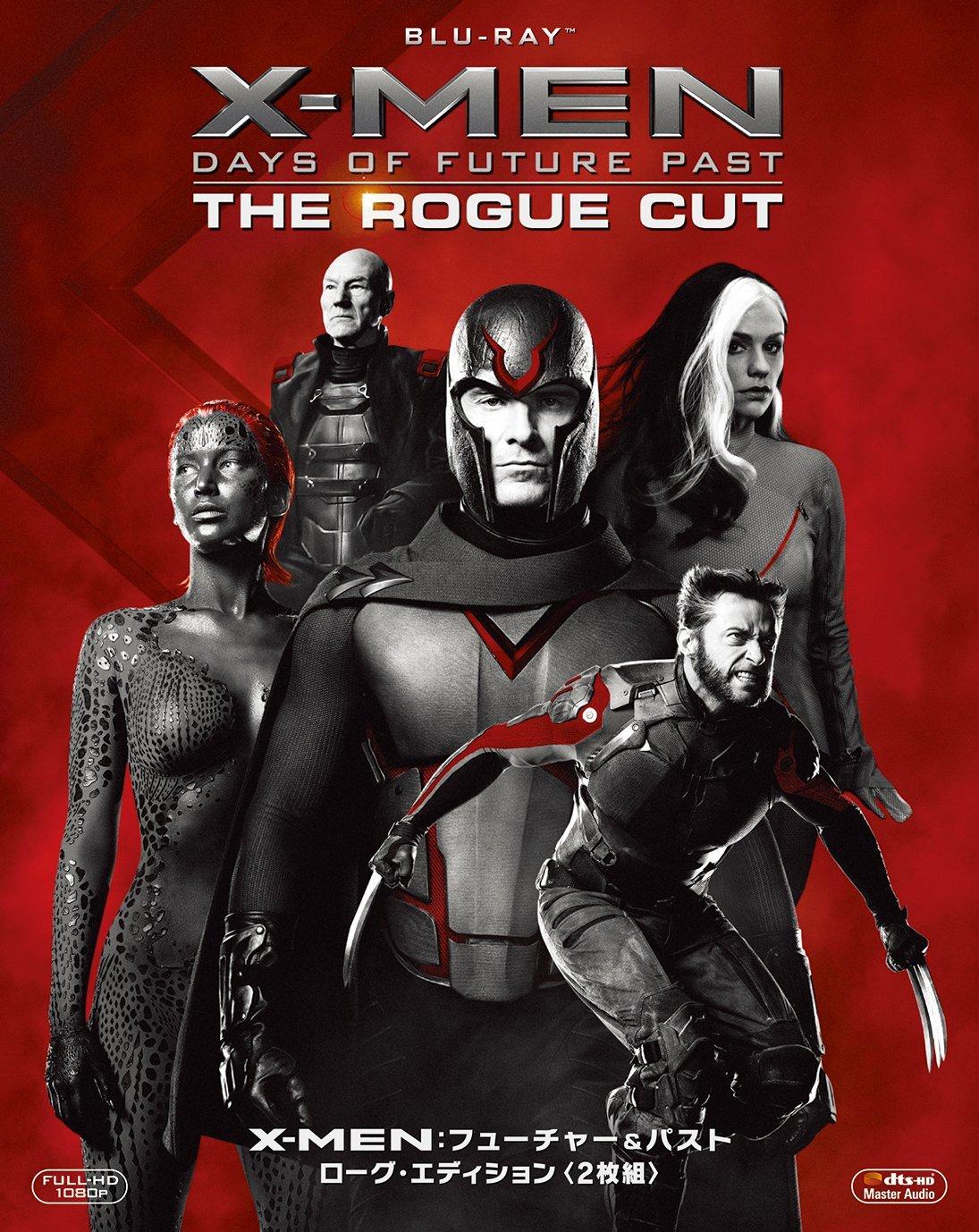 X-Men: Days of Future Past – The Rogue Cut (2014) : X-เม็น สงครามวันพิฆาตกู้อนาคต [ฉบับพิเศษ] [HD][พากย์ไทย]