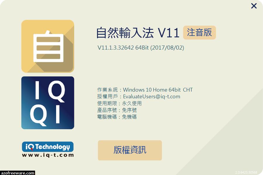 windows 10 專業 版 價錢