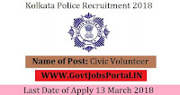 Kolkata Police Recruitment 2018-75 Civic Volunteer