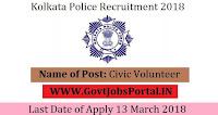 Kolkata Police Recruitment 2018-75 Civic Volunteer