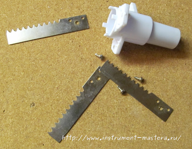 ножи от овощерезки