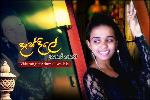 Das Dile - Vidurangi Madumali Wellala