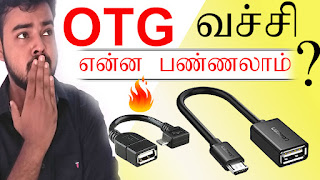 OTG Full form,OTG uses,how to connect phone to tv with otg cable