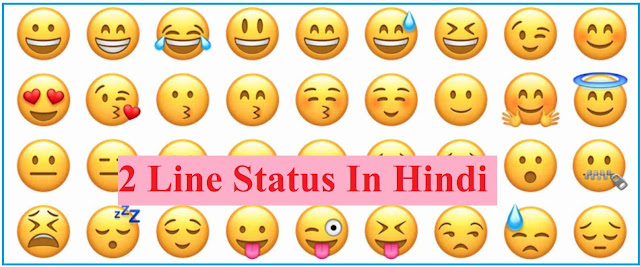 2 line status in hindi | Two line status in hindi
