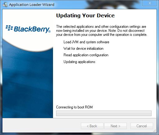 Menyambungkan Aplikasi Dengan Boot ROM