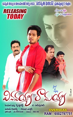 Vinavayya Ramayya (2015) Telugu WebRip X264 1CD 700MB