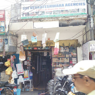 Banking ingredient accessory store in general bazar secundrabad