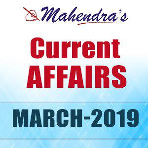 Current Affairs- 19 March 2019